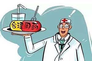 外用治疗白癞风的药膏有哪种