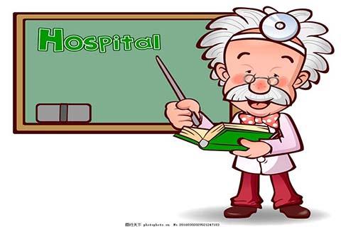 泉州中科白斑医院费用好贵