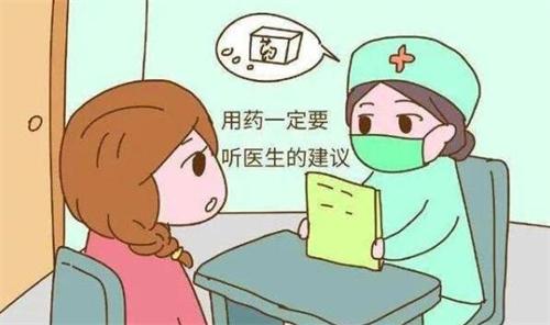 女性白癜风的四大病因