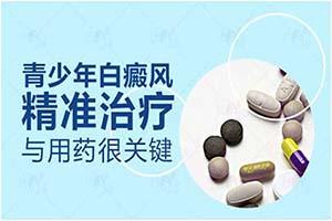 药物治疗对患者身体健康的影响