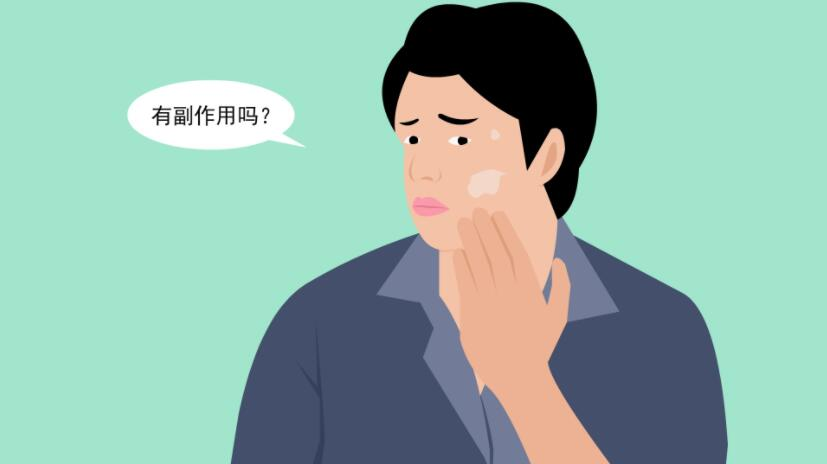 男性白癜风的症状